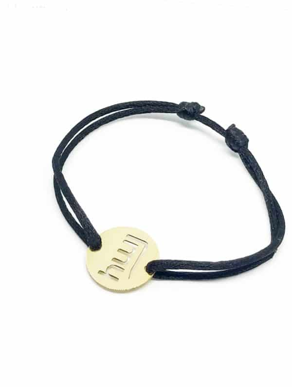 Bracelet cordon arménien hay